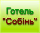 sobin-partner