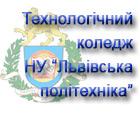 tknulp-logo